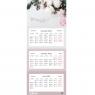 Kalendarz 2022 trójdzielny 82,5x34cm - Miłego Dnia