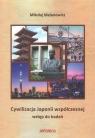 Cywilizacja Japonii współczesnej. Wstęp do badań