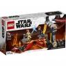 Lego Star Wars: Pojedynek na planecie Mustafar (75269)Wiek: 7+