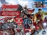 Avengers. Plakaty do kolorowania + naklejki