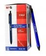 Długopis Semi Gel ABPW3074 czarny