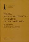 Polska siedemnastowieczna literatura okolicznościowa