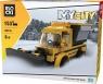 Klocki Blocki: MyCity - Pług Śnieżny 153 el. (KB0216)
