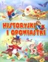 Historyjki i opowiastki (2012)