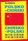Słownik polsko-chiński chińsko-polski
