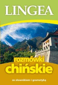 Rozmówki polsko-chińskie ze słownikiem i gramatyką