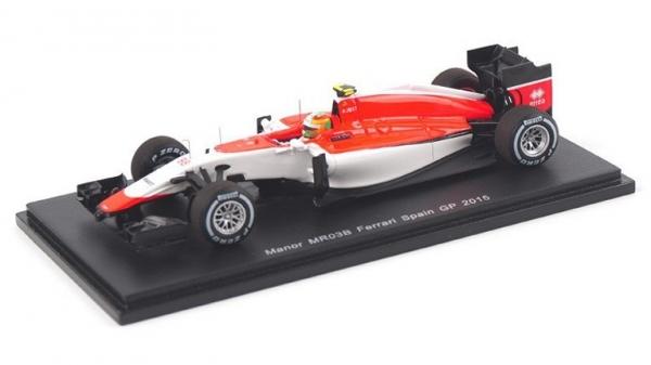 Manor Marussia MR03B #98