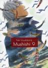 Mushishi 9 Urushibara Yuki