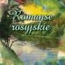 Romanse Rosyjskie