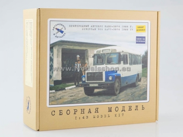 KAVZ-3976 Bus (model kit) (KIT4017)