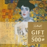 Puzzle 500 Gift Portret Adele Bloch-Bauer I (37217)
