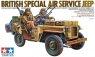 British SAS Jeep (35033)