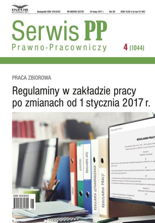 Regulaminy w zakładzie pracy po zmianach od 1 stycznia 2017