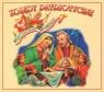 Kolędy patriotyczne (Płyta CD) .