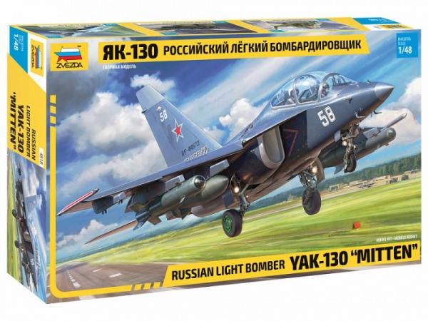 Model plastikowy Samolot YAK-130 Russian Light Bomber 1/48 (4818)