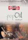 Blok Pop Oil A4 10 arkuszy