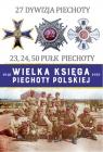 27 Dywizja Piechoty