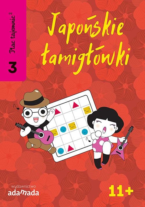 Plac tajemnic 2 Japońskie łamigłówki 3 11+ Naoki Inaba
