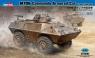 M706 Commando Armored Car (82419)