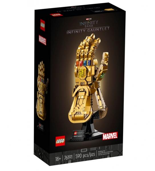 Lego Marvel Super Heroes: Rękawica Nieskończoności (76191)