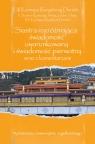 Siastra rozróżniająca świadomość uwarunkowaną i świadomość pierwotną III Karmapa Rangdźung Dordźe, V Szamar Konczog Jenlag, Lodro Thaje, XV Karmapa Khakhjab Dordźe