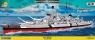 Klocki HC WWII Battleship Bisma rck 2030 elementów (4819) od 7 lat