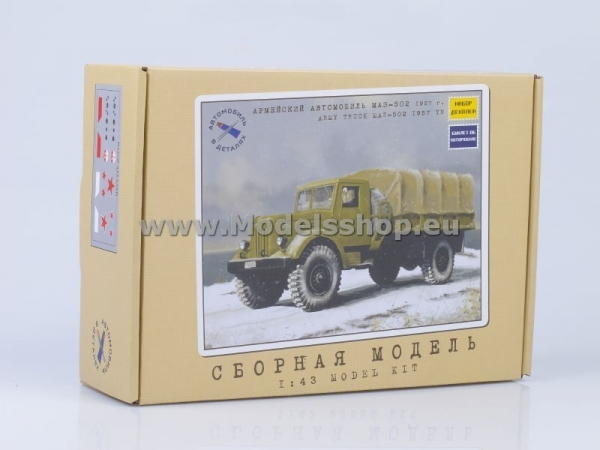 MAZ-502 Flatbed Truck with Tent (model kit) (KIT1119)