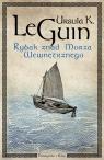 Rybak znad Morza Wewnętrznego Ursula K. Le Guin