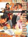 Joven. es 2 Podręcznik + CD Palomino Maria