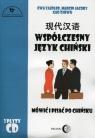 Współczesny język chiński Część 2 + 3CD Mówić i pisać po Zajdler Ewa, Jacoby Marcin, Zhiwu Gao