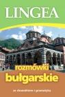 Rozmówki bułgarskie