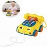 Telefon mówiący (0663)