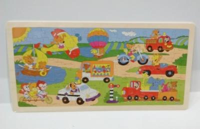 Układanka Puzzle 45x22x0,5cm MIX
