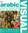 Arabic English Visual Bilingual Dictionary