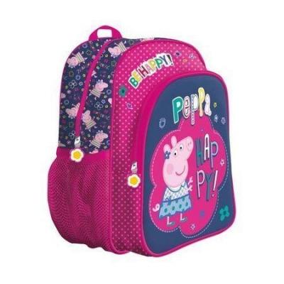 Plecak szkolno - wycieczkowy Peppa dziewczynka
