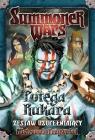 Summoner Wars: Potęga Rukara (Zestaw Uzupełniający) Wiek: 9+ Colby Dauch