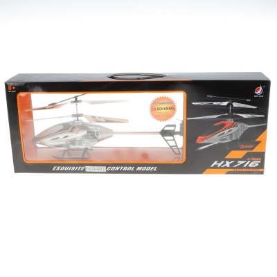 Helikopter Adar (478220)