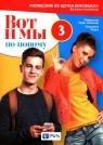 Wot i my ponowomu 3 Podręcznik do języka rosyjskiego dla liceum i technikum