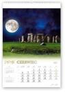 Kalendarz 2016 RW Noce księżycowe
