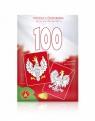 100 Rocznica Odzyskania Niepodległości, Godło Rzeczpospolitej Polskiej