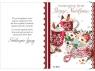 Karnet Życzenia Boże Narodzenie z Kopertą (71-670)