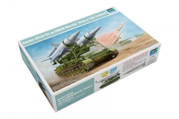 Soviet 2K11A TEL w/9M8M Missile Krug-a (SA-4 Ganef) (09523)