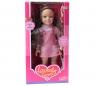 Lalka w różowej sukience 44 cm (106090)