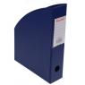 Pojemnik na czasopisma 7 cm niebieski