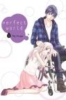 Perfect World #03 Aruga Rie