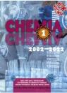 Chemia T.1 Matura 2002-2022 zbiór zadań wraz z odpowiedziami