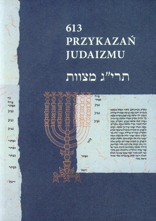 613 Przykazań Judaizmu Gordon Ewa
