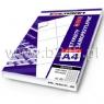 Etykiety uniwersalne Emerson 26  53X21  biała A100