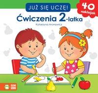 Już się uczę Ćwiczenia 2-latka Aronowicz Katarzyna