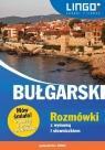 Bułgarski Rozmówki z wymową i słowniczkiem Mów śmiało! Sawow Sergiej, Sawow Barbara